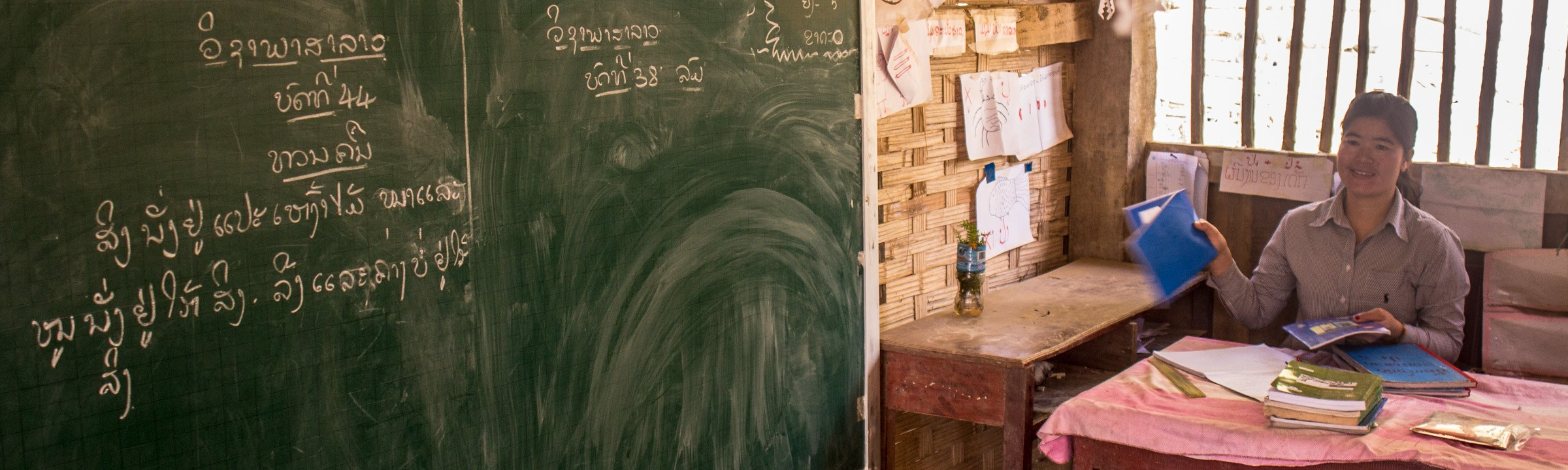 The school in Laos  Into the wheel