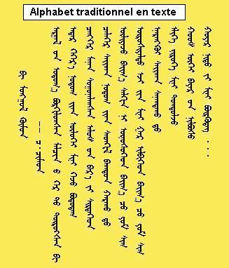 mongol-alphab-tradtxt[1]